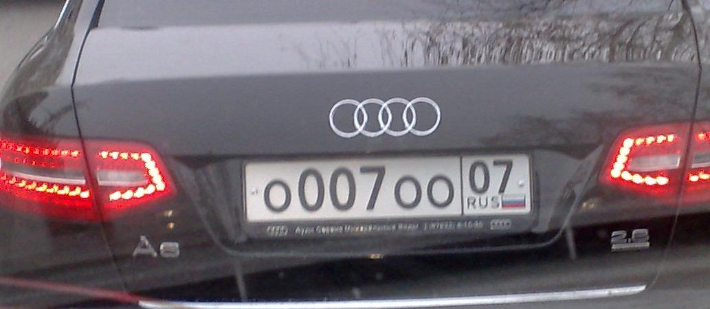 спят дети красивые номера на авто в нальчике мужского